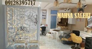 بهترین آرایشگاه عروس تهران